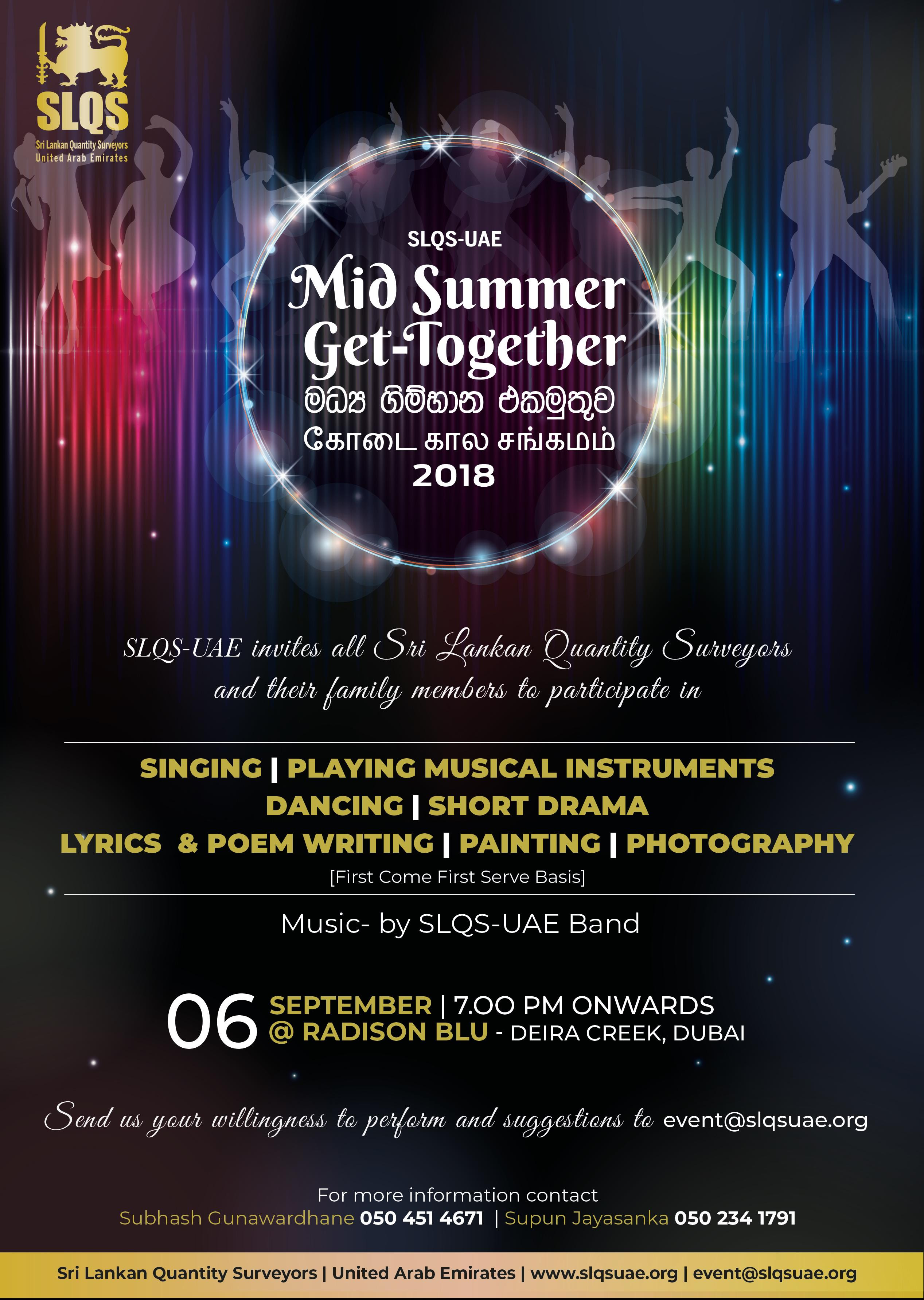 Mid Summer Get-together 2018