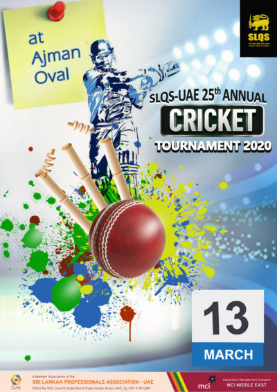 25th Annual Cricket Tournament - 2020