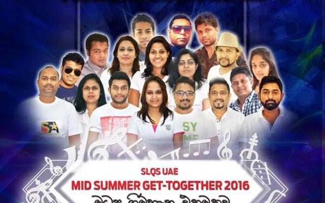 Mid Summer Get-together 2016