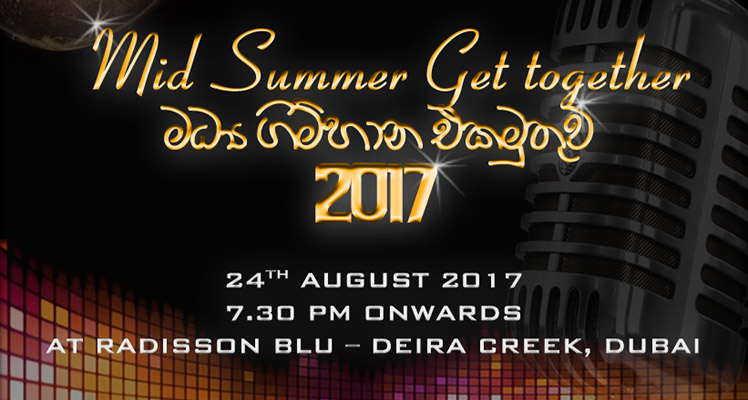 Mid Summer Get together 24th August 2017