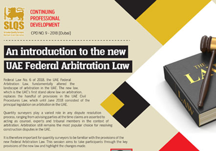 An introduction to the new UAE Federal Arbitration Law